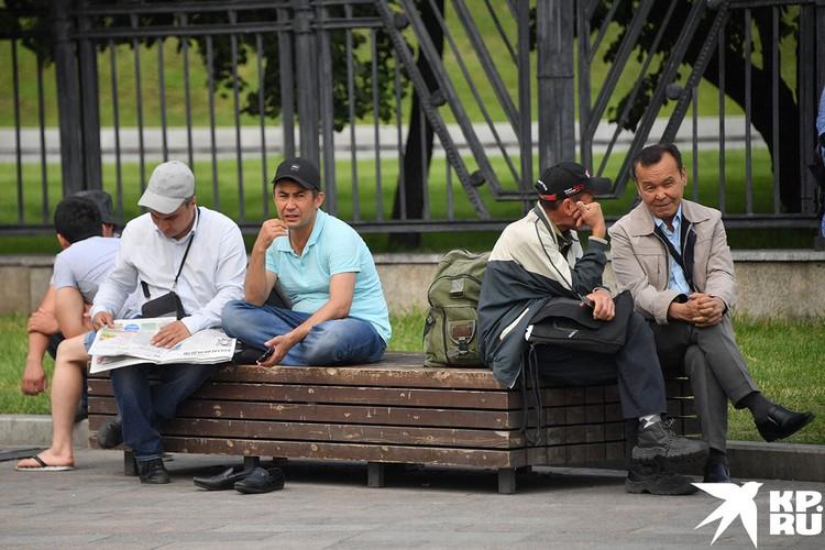 Миграционный прирост населения сократился на 63,6% (на 85 тысяч человек) .