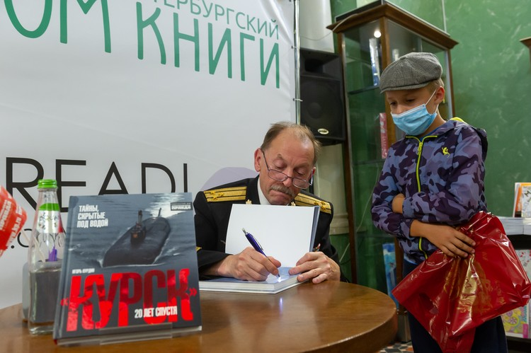 В конце мероприятия автор раздал автографы