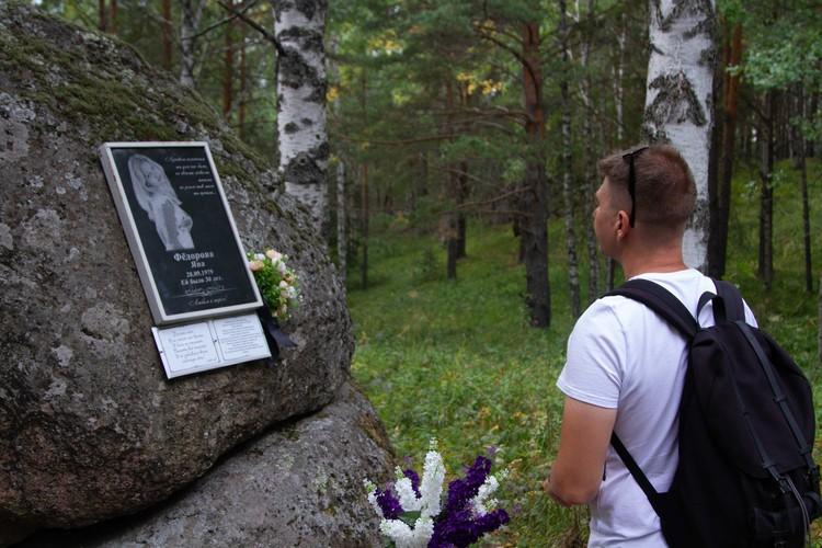 Сибирячка бесследно исчезла на вершине Церковки девять лет назад.
