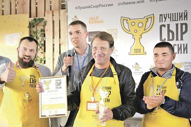 Приз конкурса «Лучший сыр России» получил Илья Рагозин (в центре), основатель ГК «Молоко Групп». Фото: Сергей ОЛЕКСЮК