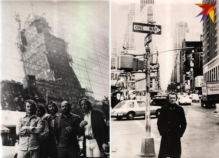 В 1977-м, во второй приезд в США, «Песняры» выступали на Бродвее. Но советские чиновники составили программу так, что из трехмесячного турне все обернулось провалом – спустя 10 дней артистов досрочно отправили в СССР. Фото: Архив Владислава Мисевича