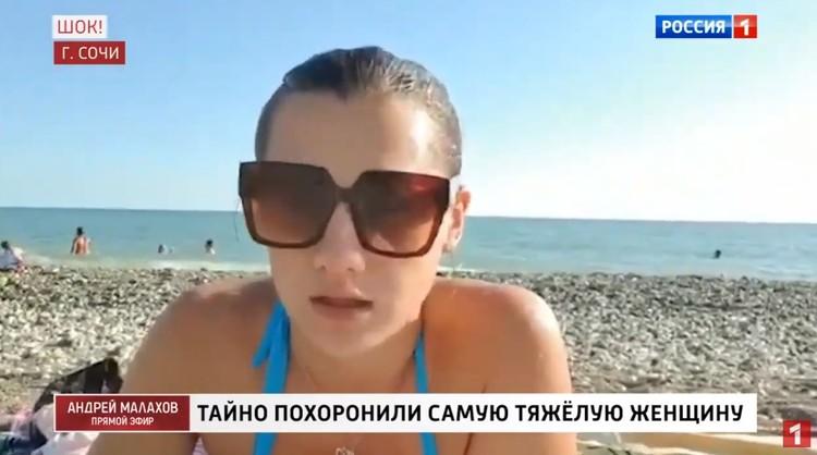 """Новость о смерти Нурдиновой застала её невестку в Сочи. Фото: кадр из программы """"Прямой эфир"""""""