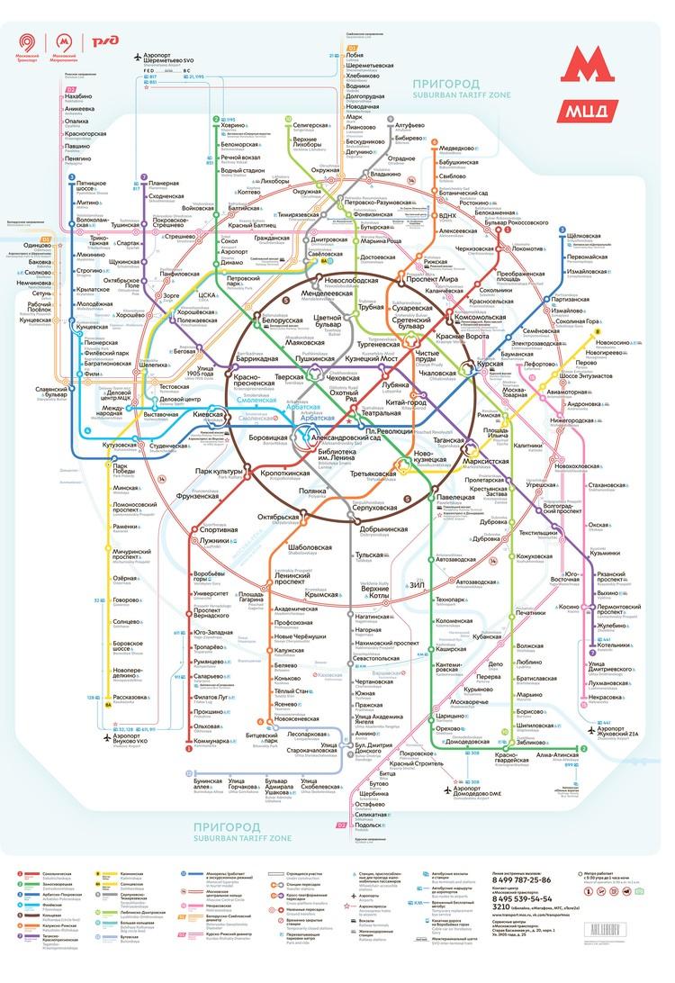 Сейчас на карте метро 15 линий, включая Московское центральное кольцо (МЦК) и Московскую монорельсовую транспортную систему. Фото: предоставлено Московским метрополитеном