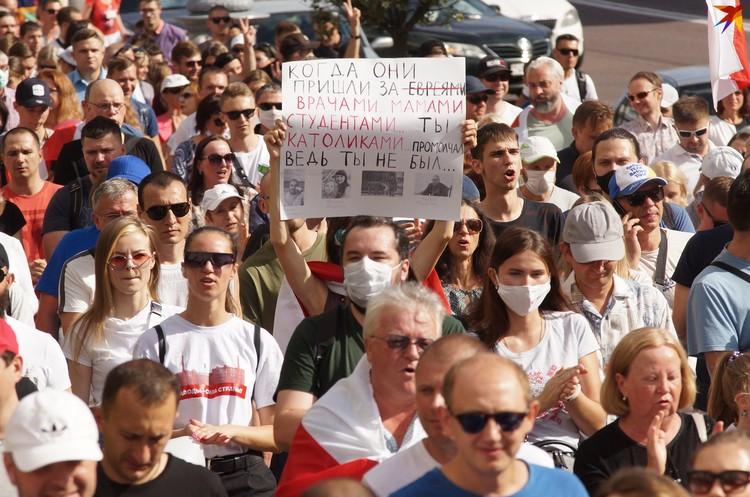 Тысячи гомельчан вышли на мирный марш 6 сентября