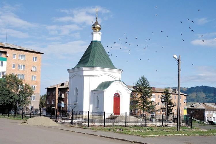 Храм-часовня Воздвижения Креста Господня
