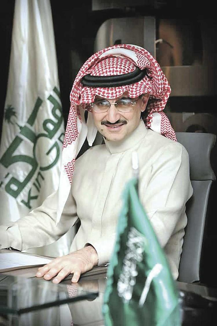 Первым поклонником девушки был саудовский принц аль-Валид бин Талал.