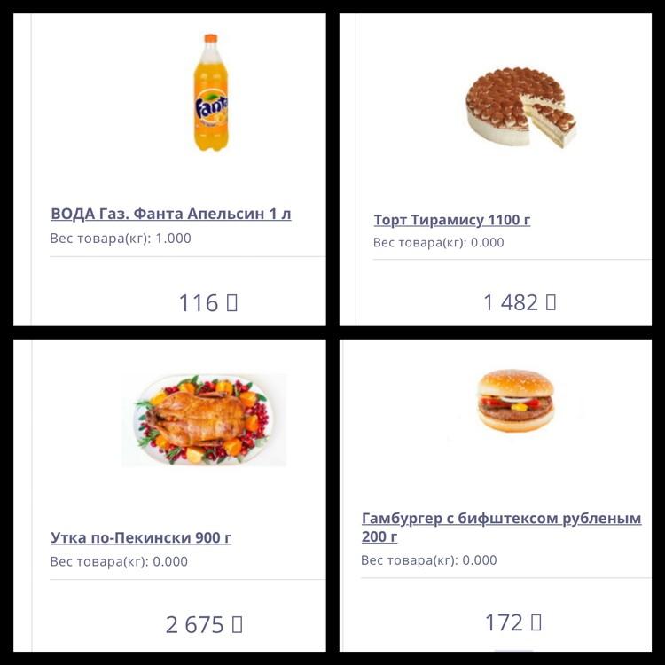 Платное меню в СИЗО Михаила Ефремова.
