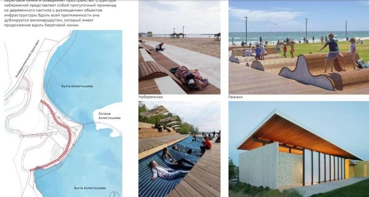 Работы по благоустройству пляжа на мысе Ахлестышева планируют завершить в июле 2021 года