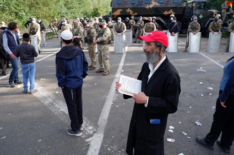 Хасиды молятся, чтобы попасть в Украину