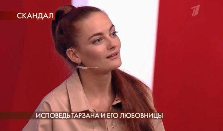 Анастасия Шульженко заявила, что до сих пор испытывает чувства к Тарзану. Фото: Первый Канал