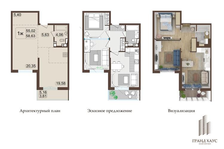 Планировка в квартирах свободная, поэтому организовать свое будущее жилое пространство можно самостоятельно.