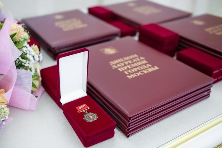 Мэр столицы Сергей Собянин вручил премии Москвы в области литературы и искусства столичным деятелям культуры.