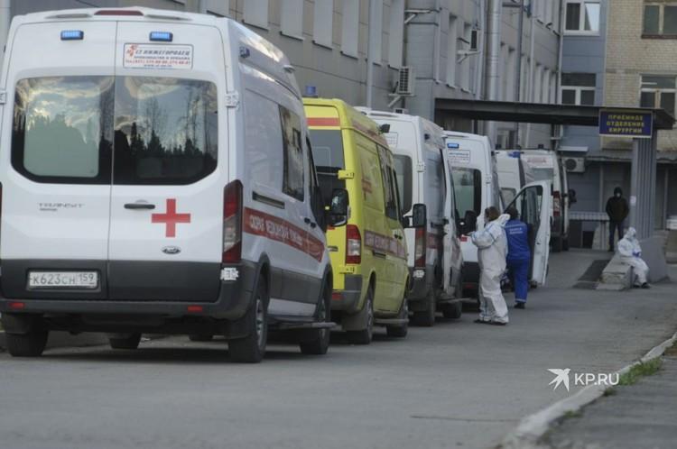 Всего 30 бригад «скорой» были переведены на работу с пациентами с COVID-19.