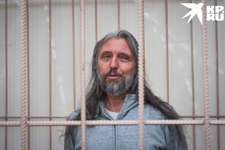 Виссариона арестовали на 2 месяца.