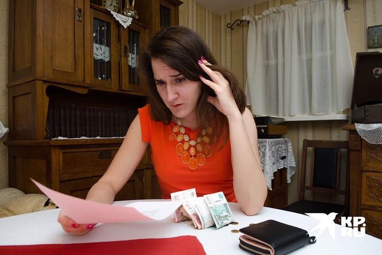 Условия получения денег прописаны в постановлении правительства
