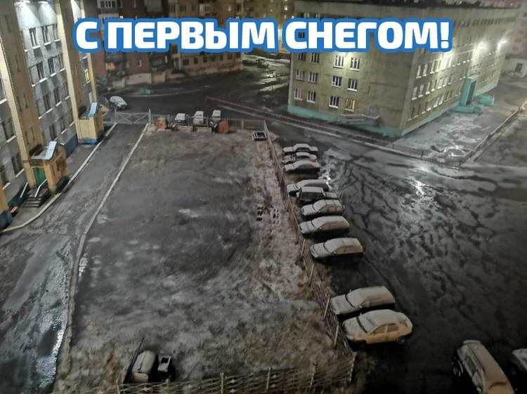 А в Норильске и Дудинке первый снег уже прошел. Фото: паблик Норильск NEWS.