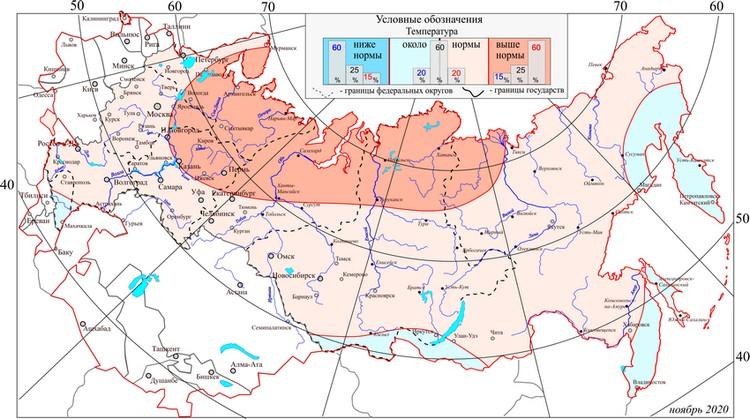 Синоптики рассказали, какая зима ждет Иркутск: ноябрь 2020.