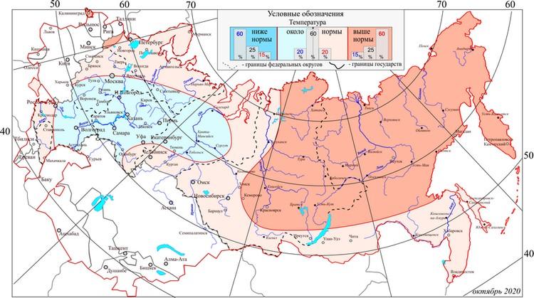 Синоптики рассказали, какая зима ждет Иркутск: октябрь 2020.