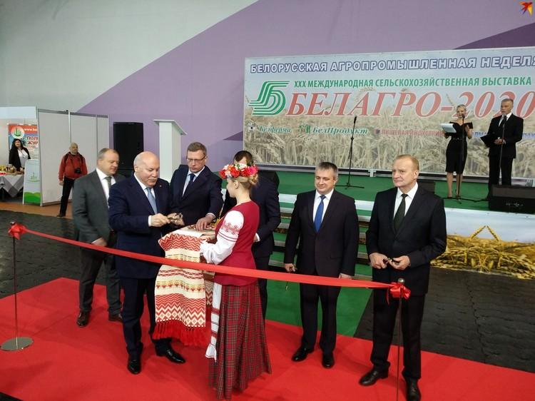 Открытие Белагро получилось весьма представительским