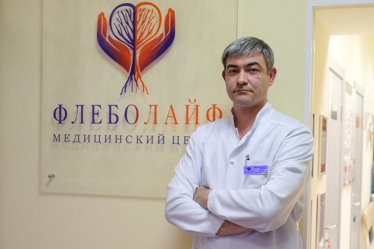 Главный врач медицинского центра «ФлебоЛайф» Николай Спиридонов.