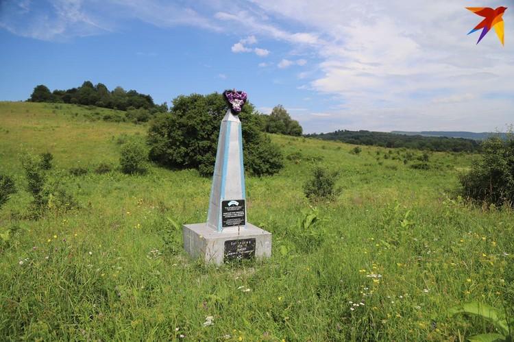 Памятник герою войны