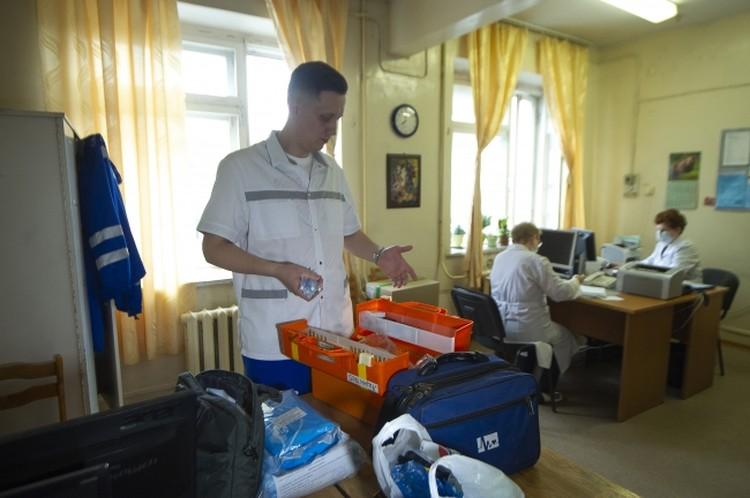 Врачи готовы оказать помощь, при необходимости отправить на КТ и даже госпитализировать.