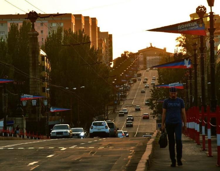 Город - герой и жители, не оставившие его, тоже герои. Фото: Евгении Ка