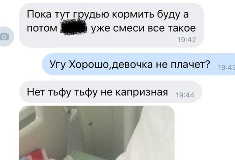 """Фото: волонтерское движение """"Альтернатива"""""""
