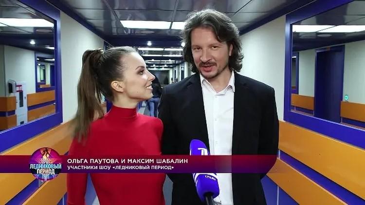 Тележурналист Ольга Паутова