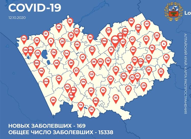 Карта распространения коронавируса по Алтайскому краю на 12 октября. Предоставлено оперштабом.