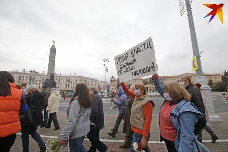 Колонна двинулась по проспекту Независимости в сторону площади Победы.
