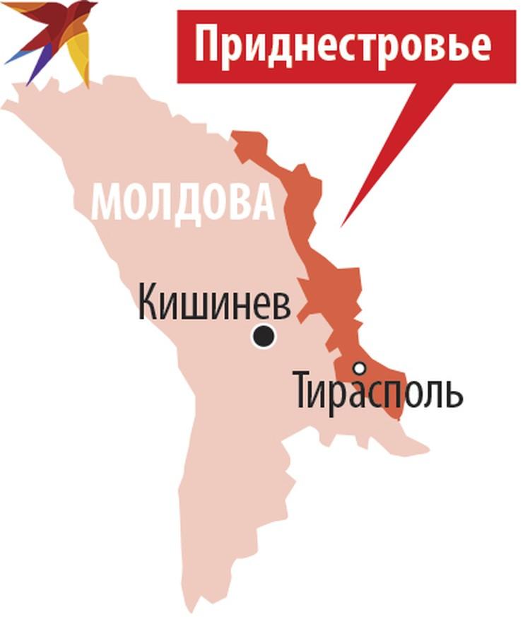 Приднестровье - Молдавия