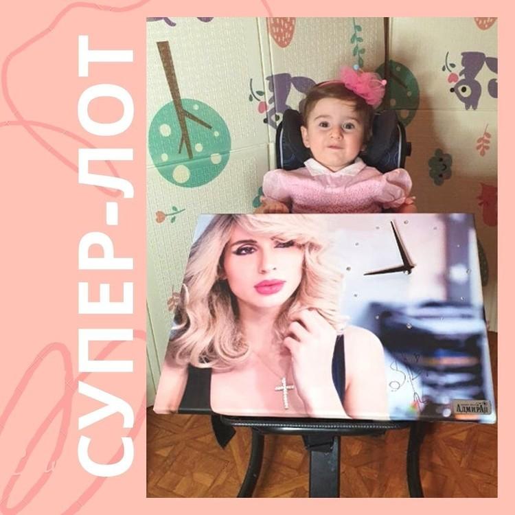 Фото: www.instagram.com/save_zarina_badoeva/