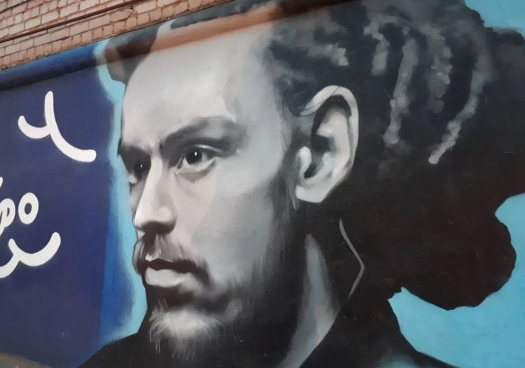 Граффити восстановили
