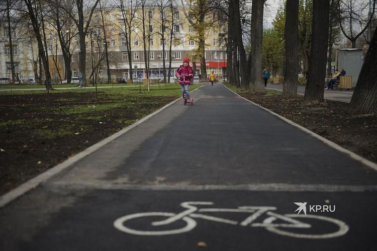 Новые велодорожки.