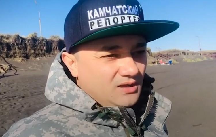 Камчатский блогер Максим Артемьев.