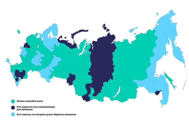 На карте обозначены регионы, в которых действуют ограничения. Инфографика: Сервис путешествий Туту.ру