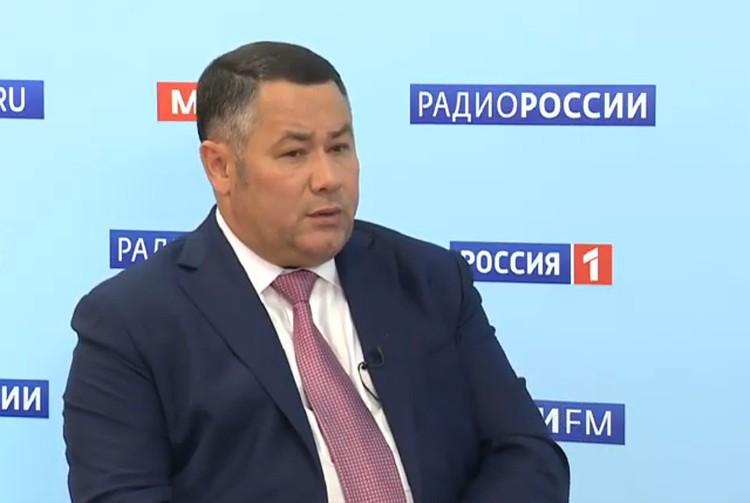 22 октября губернатор Игорь Руденя вновь выступил в прямом телеэфире. Фото: скрин стопкадра эфира телеканала Россия 24 Тверь.