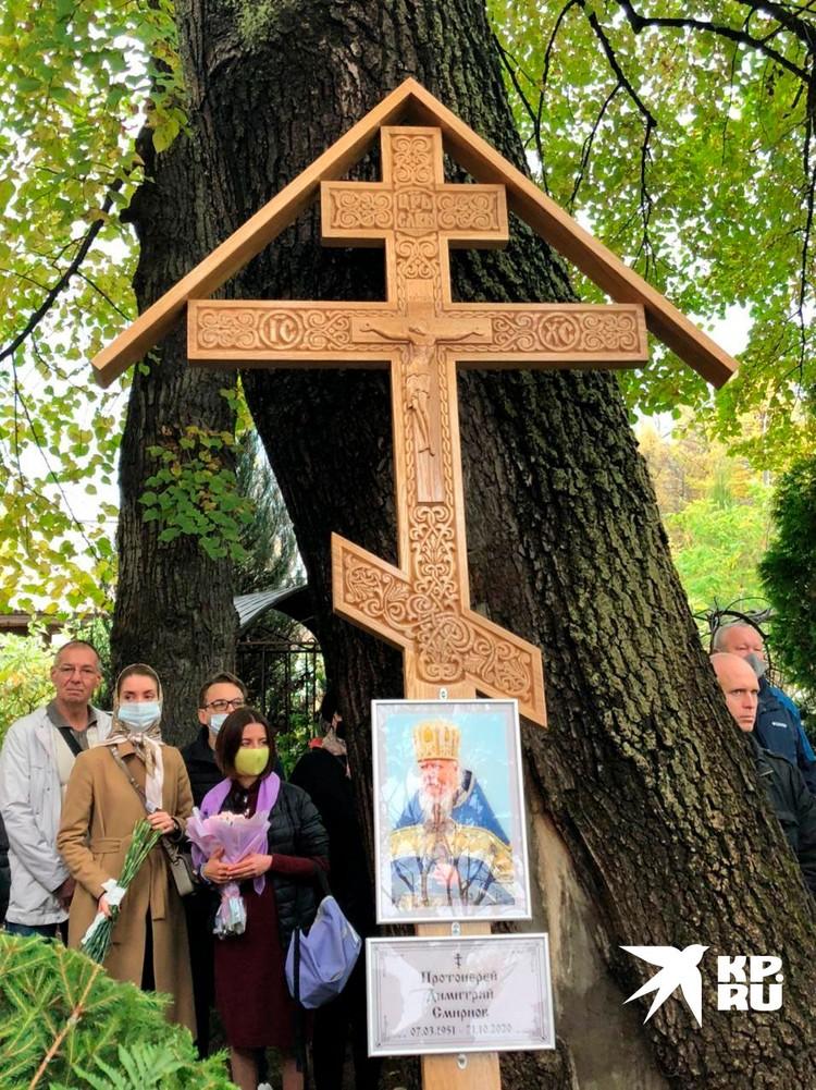 Похороны священника Дмитрия Смирнова