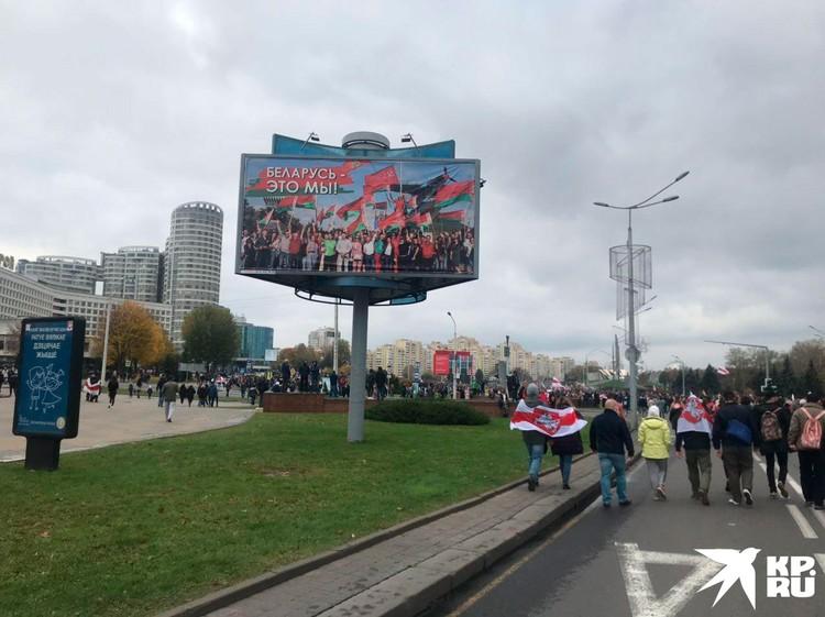 В Минске начался «последний и решительный» марш протеста