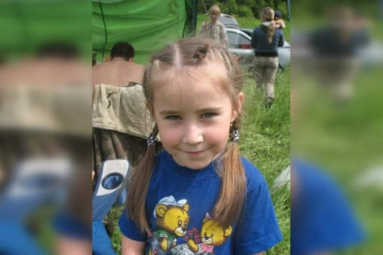 Эту фотографию сделали в день исчезновения девочки. Фото: семейный архив.