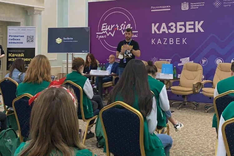 ФОТО: Медиаслужба Международного молодежного форума Евразия Global