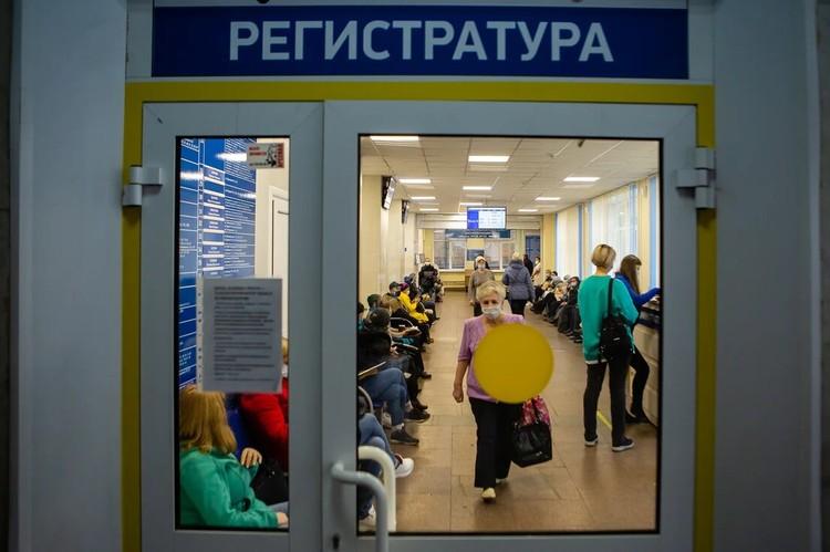 Поликлиника №1 ГБ№8