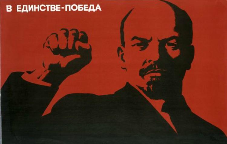 Владимиру Ильичу и большевикам было в те годы не до объединения армянских земель.
