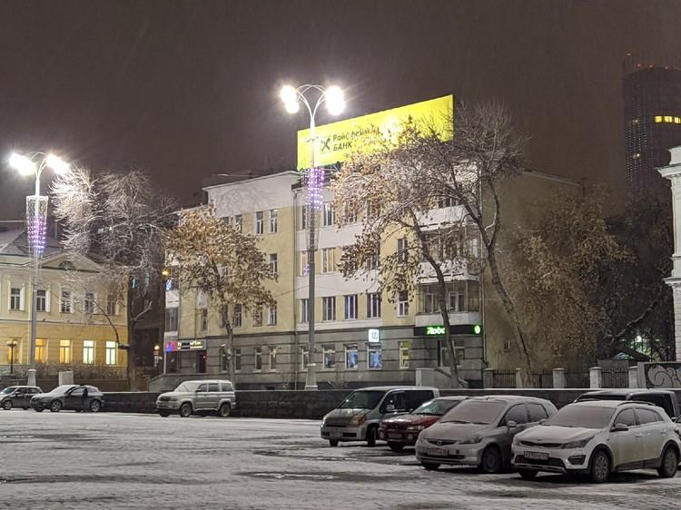 Дом расположен прямо напротив мэрии Екатеринбурга