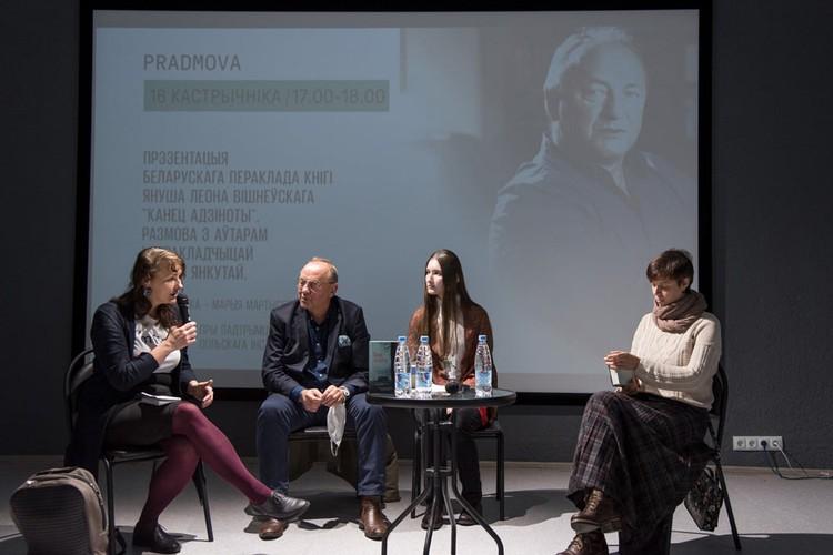 """В БЕларуси продолжение """"Одиночества..."""" вышло сначала на белорусском языке - это было принципиально для автора. Фото из архива PRADMOVA/"""