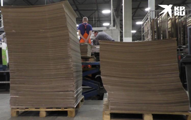 Одним из участников нацпроекта стала компания «Рэмос-Альфа», которая занимается производством упаковки