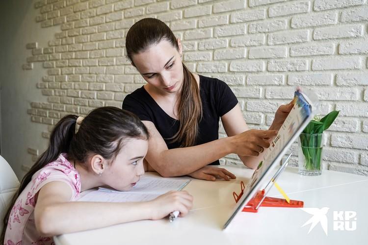 Трудности с концентрацией и вниманием у детей – это далеко не единичные случаи.