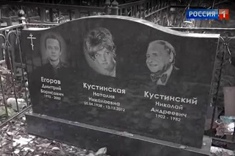 Печально обстоят дела и с могилой первой красавицы советского кино