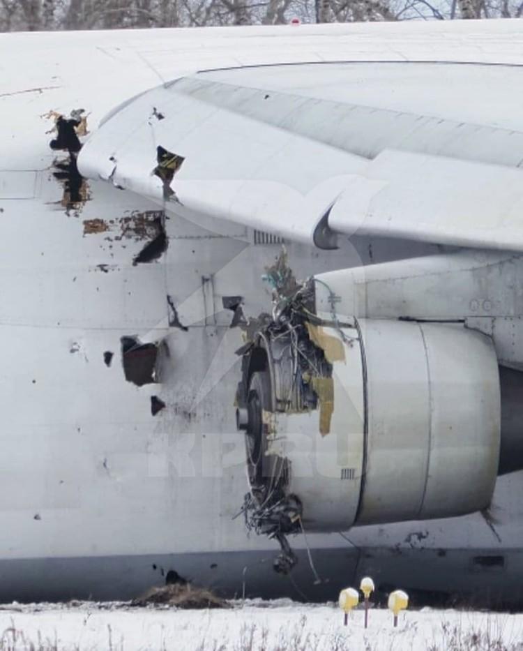 Пилотам удалось избежать трагедии.